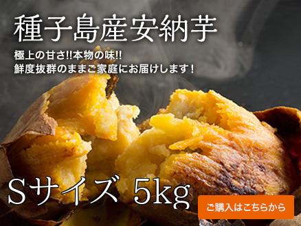 annoubeni-S-5kg