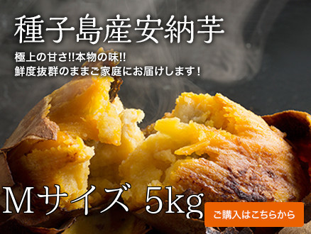 annoubeni-M-5kg