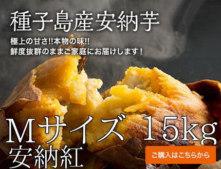 annoubeni-M-15kg